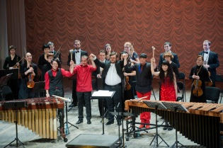 Concert with Novosibirsk Orchestra
